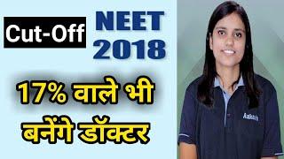 neet cut off