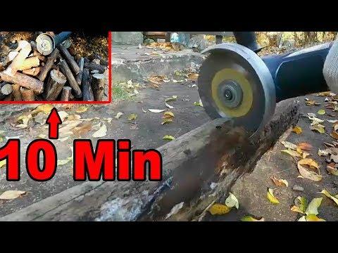 Бензопила из Болгарки. Куча дров за 10 МИНУТ. Безопасная резка дерева болгаркой (УШМ) Диск Граф