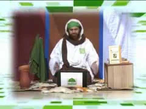 madani guldasta  imam azam abu hanifa ka taqwa  haji imran attari