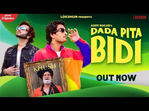 dada-pita-bidi---addy-nagar-ft.-music-stk
