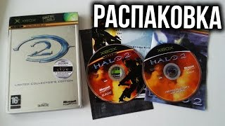 Распаковка Halo 2 Limited Collector's Edition Steelbook (Xbox) Unboxing