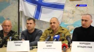 4 апреля планируется провокация против Крыма