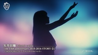 デビュー 15 周年。2016 年3月2日にオリジナル・フルアルバム『TIME CLI...