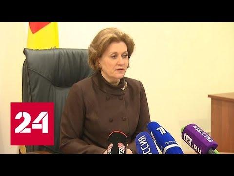 Брифинг главы Роспотребнадзора Анны Поповой - Россия 24