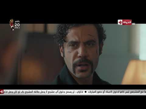 هوجان راح للظابط علي.. مش هتصدق السبب #هوجان