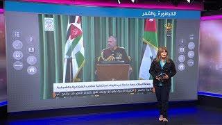 الأردن يستعيد أراضي الباقورة والغمر من إسرائيل بعد تأجيرها لنحو 25 عاما