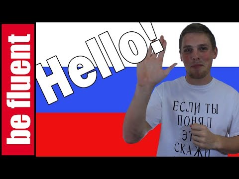 Best Greetings in Russian