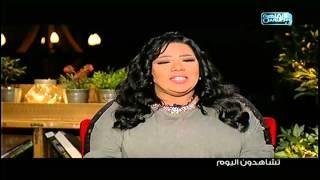 بدرية: بكره الراجل فى البيت! .. #نفسنة من الثلاثاء للجمعة حصريا #القاهرة_والناس
