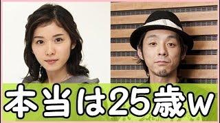 あまちゃんの脚本家でもある工藤官九郎さんが松岡茉優さんについて話し...