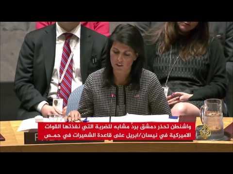 واشنطن: الأسد يعد لهجوم كيميائي جديد  - نشر قبل 1 ساعة