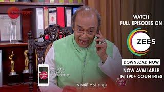 Bokul Kotha - Spoiler Alert - 29 Mar 2019 - Watch Full