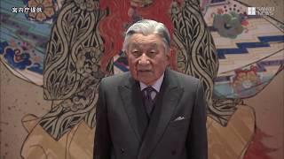 天皇陛下は23日、85歳の誕生日を迎えられた。これに先立ち、皇居・...