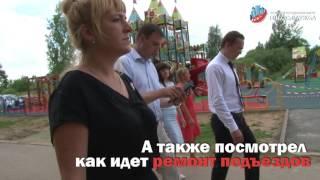 #ИНСПЕКЦИЯ #КОЛЮБАКИНО