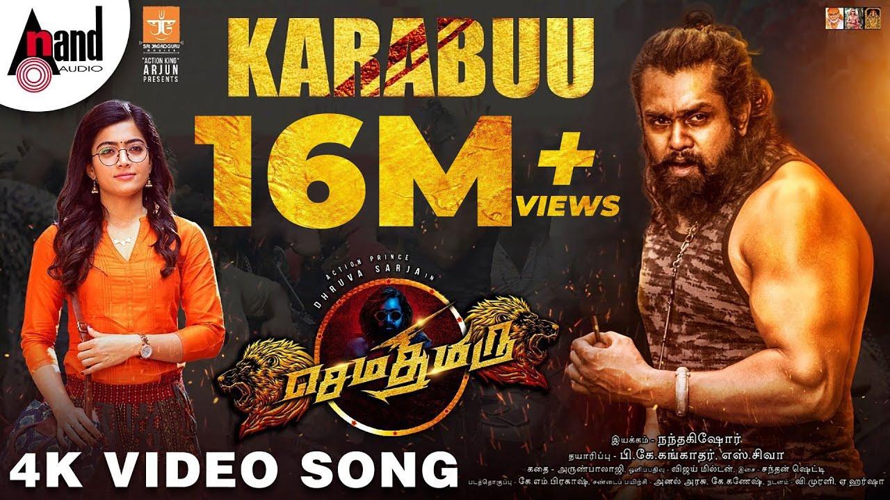 Download Sema Thimiru | Karabuu |Tamil Video Song|Dhruva Sarja|Rashmika Mandanna|Nanda Kishore|Chandan Shetty