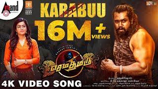 Sema Thimiru | Karabuu |Tamil Video Song|Dhruva Sarja|Rashmika Mandanna|Nanda Kishore|Chandan Shetty