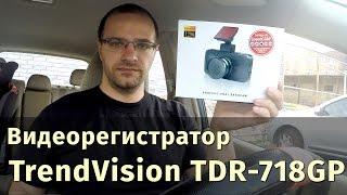 обзор автомобильного видеорегистратора TrendVision TDR-718GP