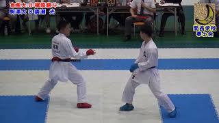 空手道 Karate 2018 廣瀬光(駒澤大学)vs梶原龍斗(京都産業大学) 第62...