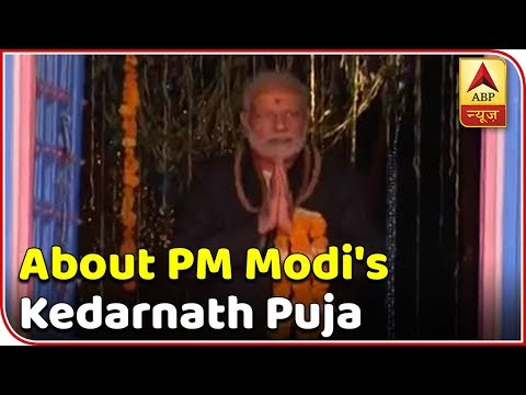 All About PM Modi's Kedarnath Puja On Diwali | Panchanama(07.11.18) | ABP News
