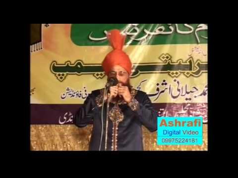 MAULANA TAUSEEF RAZA KHAN DARGH DIWAN SHAH BHIWANDI 17 12 2011