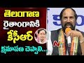 Uttam Kumar Reddy Criticizes CM KCR Over Farmers Problem | Press Meet | NTV