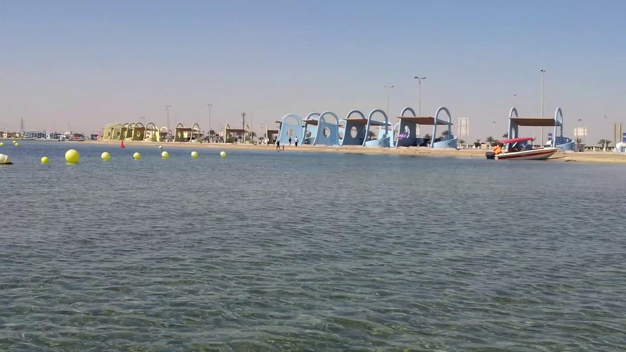 شاطئ هاف مون نصف القمر في الشرقية الجميل مناسب لسباحة الاطفال Youtube