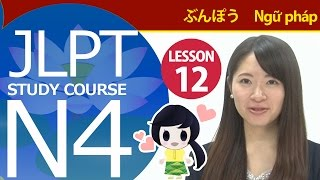 """JLPT N4 Bài 12 Ngữ pháp「1. 命令形」""""Thể mệnh lệnh"""" (Kỳ thi năng lực Nhật ngữ)."""