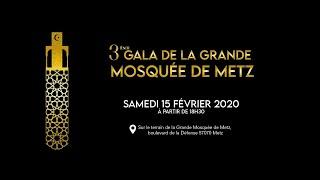[14-15-16 fév 2020 ] - Weekend Pose de la première pierre - Grande Mosquée de Metz - UACM