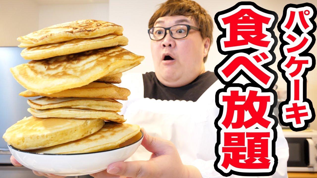 【ご報告】この度パンケーキレストランを開店することにしました!