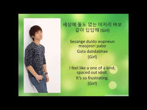 Ready or Not - SHINee (Hangul, Romanized, English lyrics)