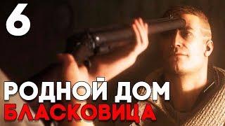 ГЛАВНЫЙ ГЕРОЙ УМРЁТ? ► Wolfenstein 2 The New Colossus Прохождение на русском Часть 6