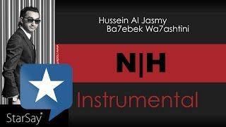 "Hussein Al Jasmy - Ba7ebek Wa7ashtini ""Instrumental"" | حسين الجاسمي - بحبك وحشتيني ""موسيقى"""