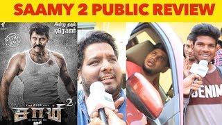 ചിയാൻ വിക്രമിന്റെ അഡാർ മാസ്സ് അതാണ് സാമി 2 ! Saamy 2 Kerala FDFS Response