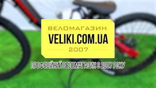 Обзор детского велосипеда Orbea Grow 2 7V (2018)