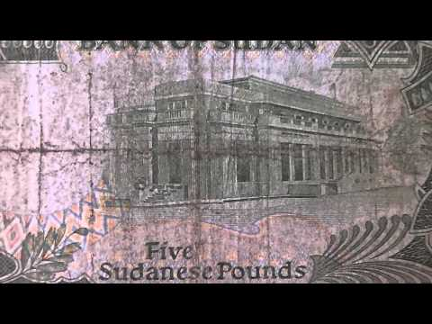Five Sudanese Pounds - Bank of Sudan - Money Bill