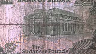 Five Sudanese Pounds   Bank of Sudan   Money Bill