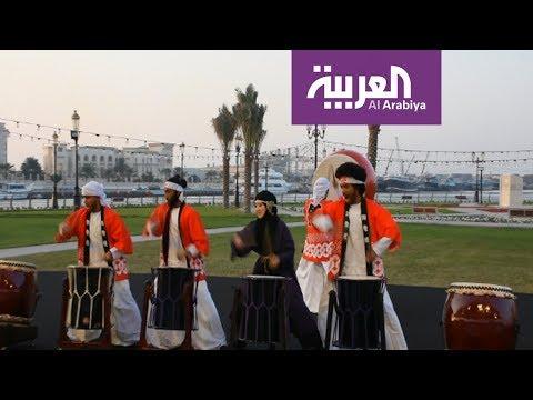 #صباح_العربية: ضرب اماراتي ياباني على الطبول  - 10:21-2017 / 12 / 7