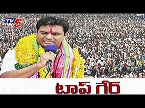 KTR Jagtial Janahita Pragathi Sabha Highlights | TV5 News