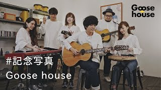 Goose house phrase#17 収録曲https://itunes.apple.com/jp/album/fligh...