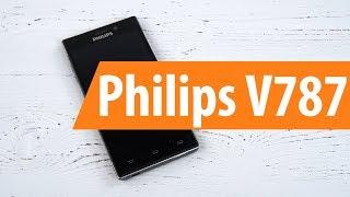 распаковка Philips V787 / Unboxing Philips V787