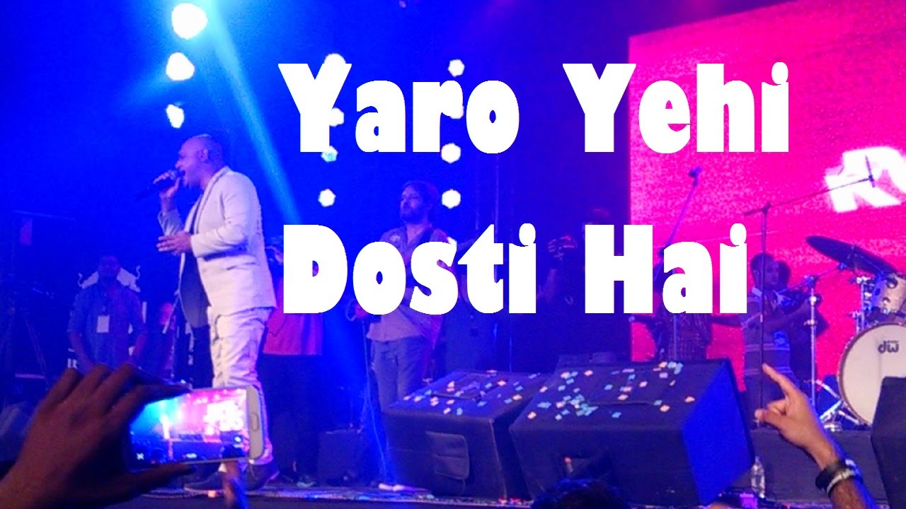 ali azmat yaro yehi dosti hai mp3