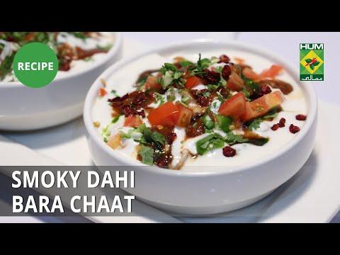Karahi Chicken Masala Recipe | Tarka | Desi Food from YouTube · Duration:  36 minutes 25 seconds