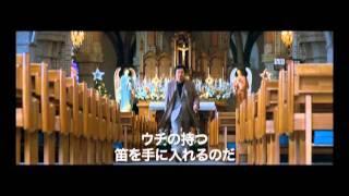 2011年7月2日(土)よりシネマート新宿ほか全国順次公開 『義兄弟 SECRE...