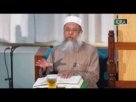 Tafsirul Quran I From East London Mosque I EP 81 Full I Shaykh Abdul Qayum HD