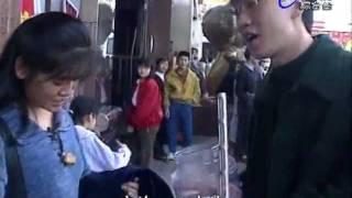 1994年 台北火車站對面 大亞百貨前一帶的景象 (捷運尚未完工前)