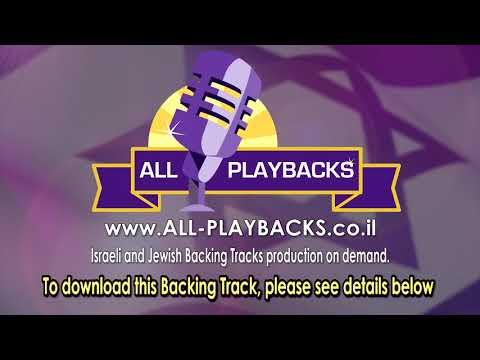 Yishtabach Shemo | Yaakov Shwekey | Backing TrackKaraoke