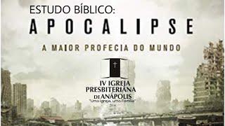 EBD - ESTUDO BÍBLICO - APOCALIPSE 26/04/2020