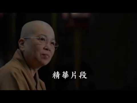 向衍陽法師問病——精華片段(3) - YouTube