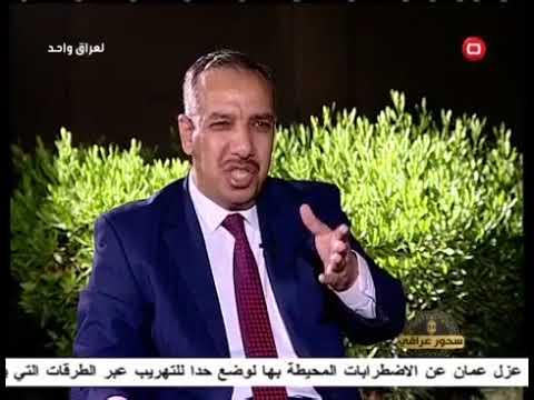 بالفيديو.. شاهد كيف يستنطق الإعلامي عماد العصاد العبادي ضيفه النائب عبد الرحمن اللويزي