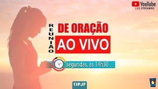 REUNIÃO DE ORAÇÃO - 26/10/2020