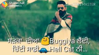 Punjabi status song difference By 💐Amrit maan💐, Gill401